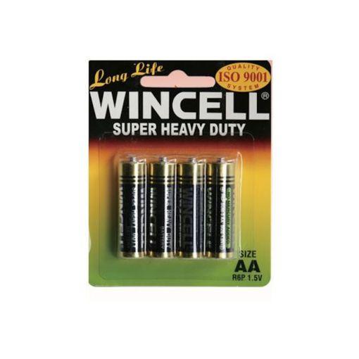 Super Heavy Duty AA 4 Pack Batteries