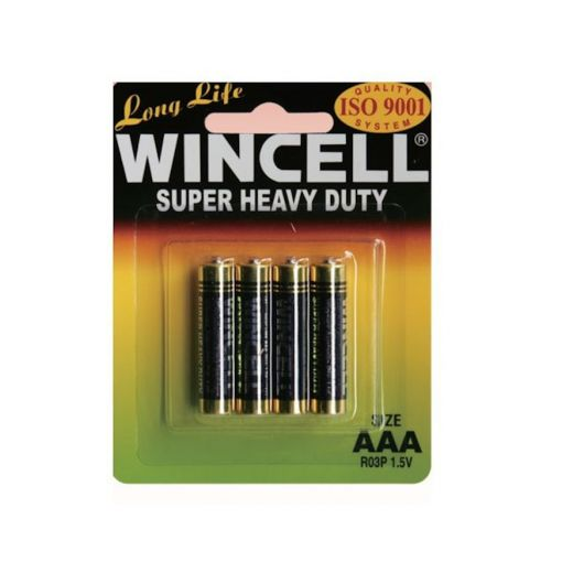 Super Heavy Duty AAA 4 Pack Batteries